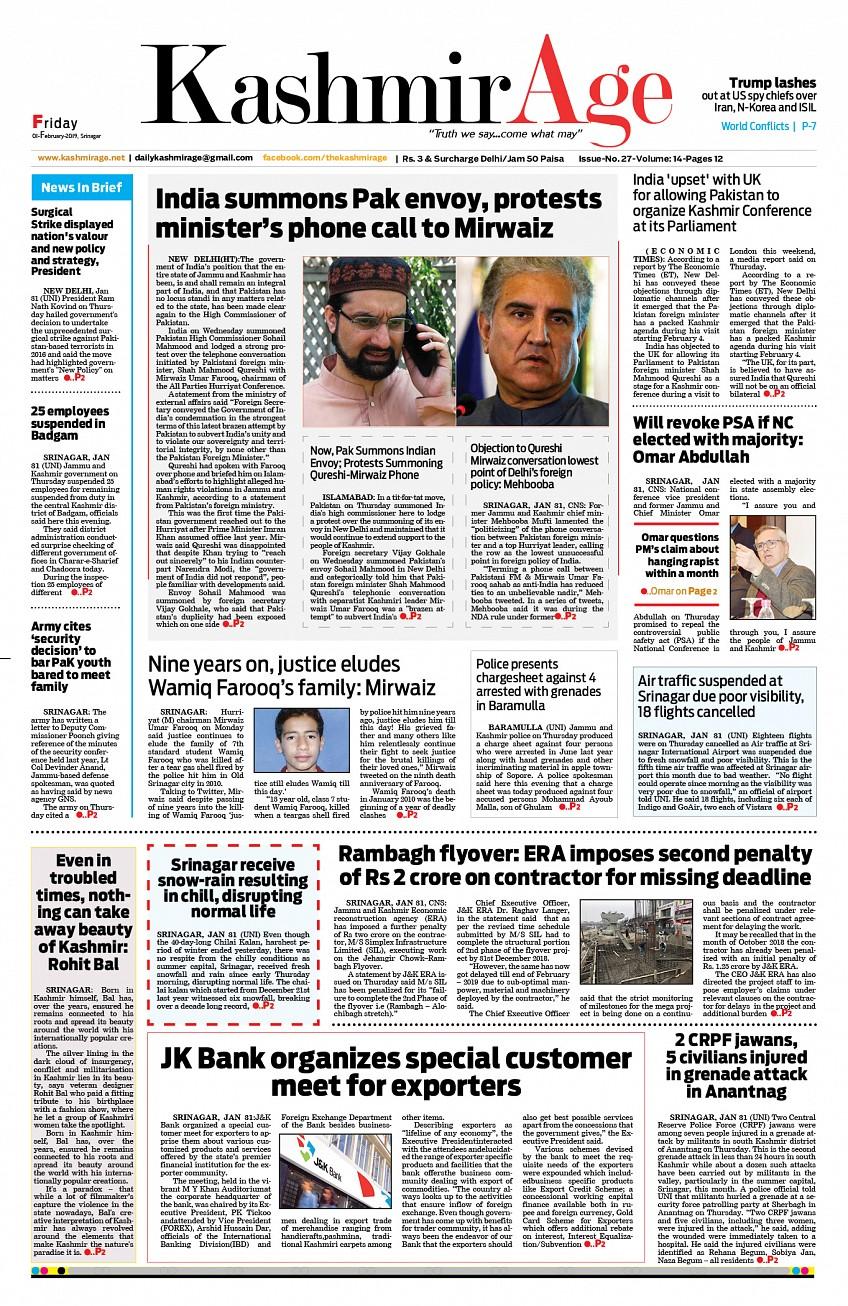 Kashmir Age - ePaper Kashmr Age   NewsPaper